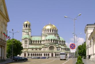 Half day classic city tour of Sofia - With licensed English speaking guide